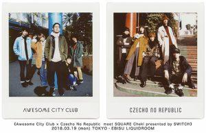 Awesome City Club / Czecho No Republic