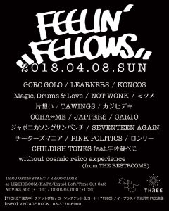 Feelin' Fellows 2018