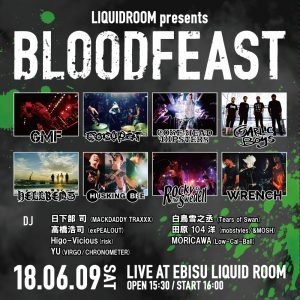 "LIQUIDROOM presents ""BLOODFEAST"""