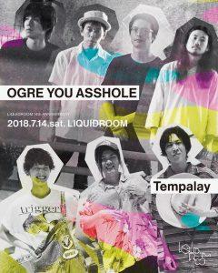 OGRE YOU ASSHOLE / Tempalay