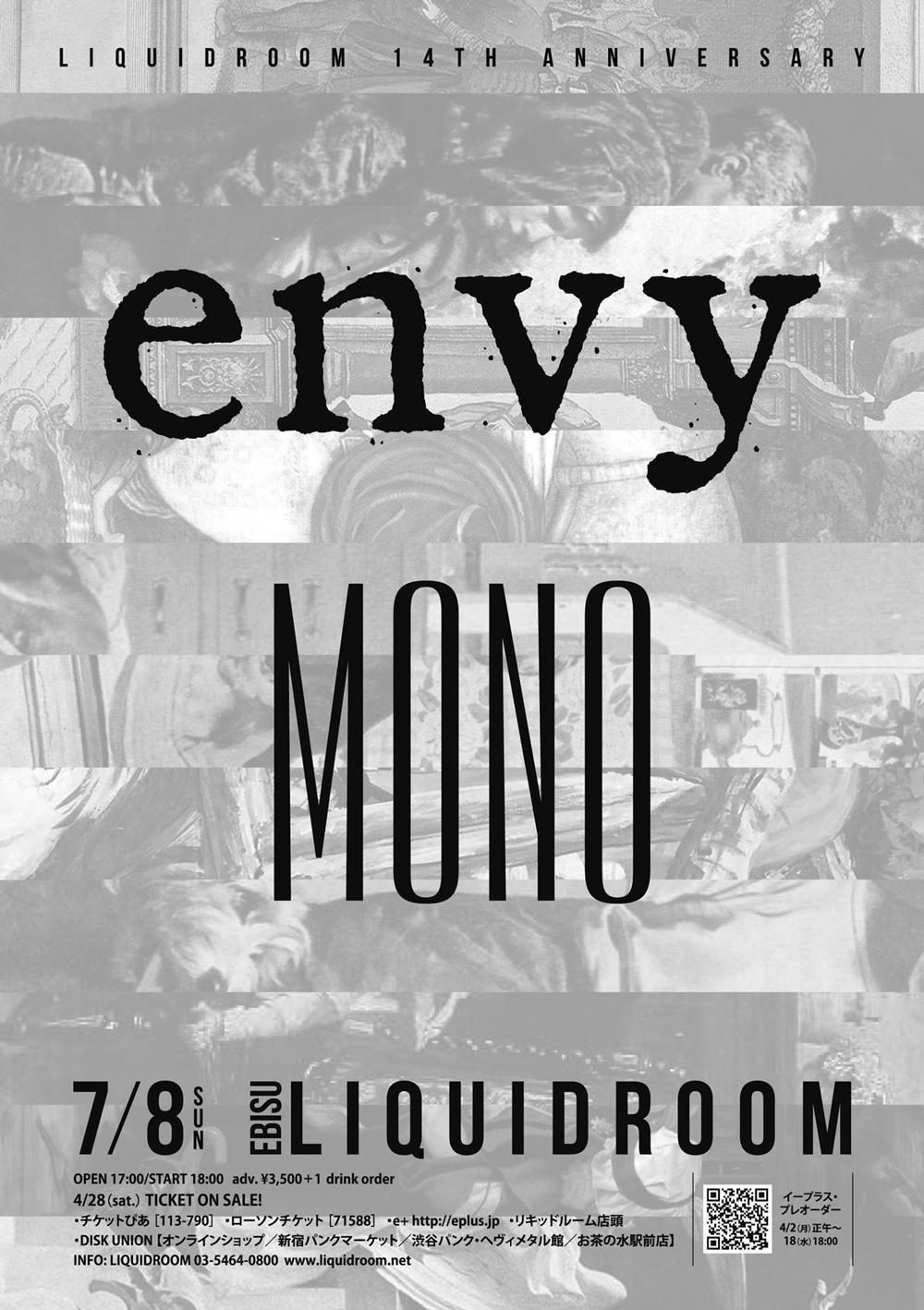 envy x MONO