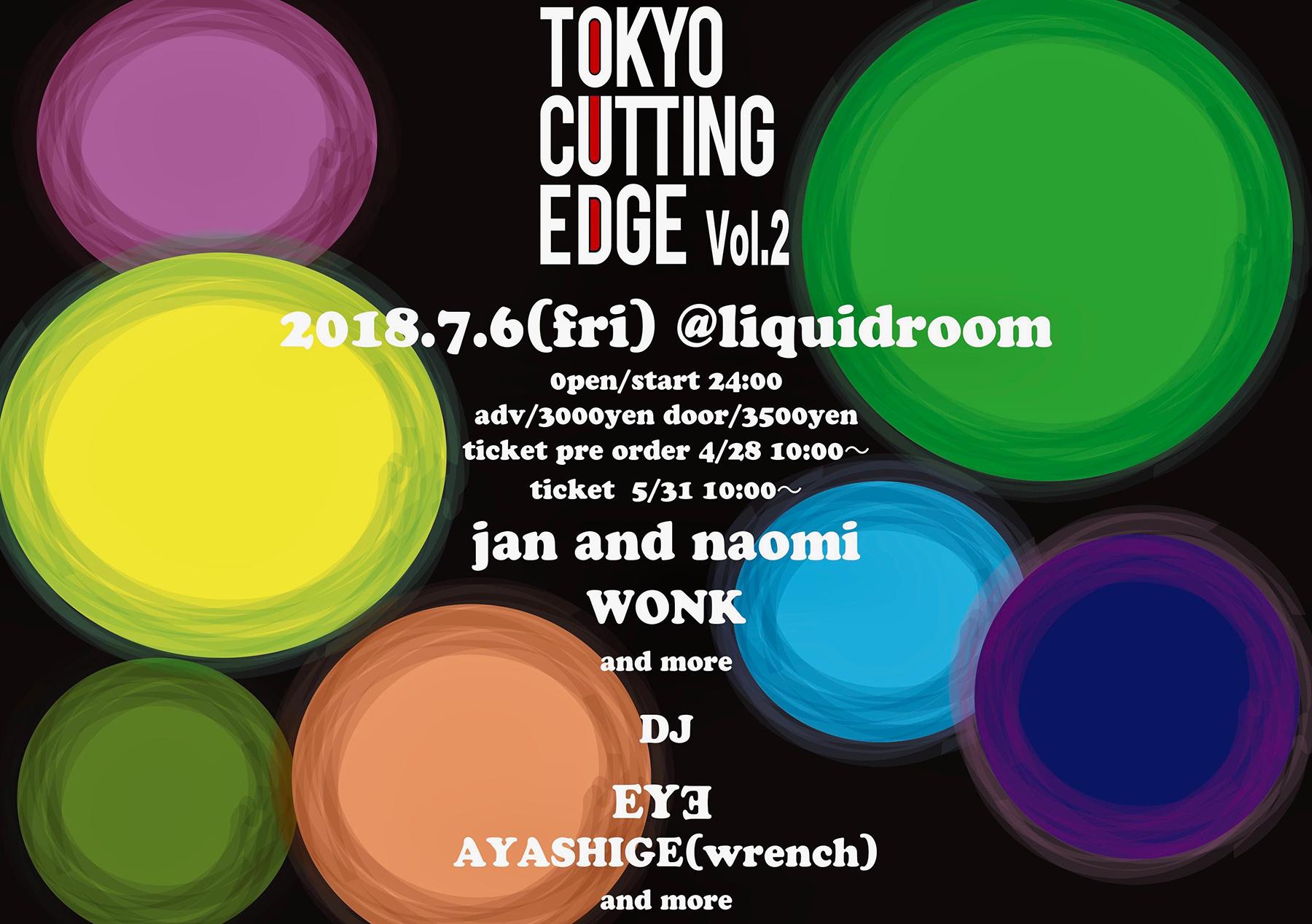 TOKYO CUTTING EDGE vol.02
