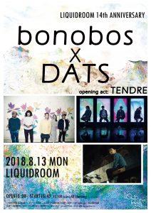 bonobos x DATS
