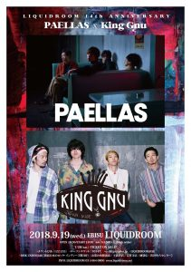 PAELLAS x King Gnu