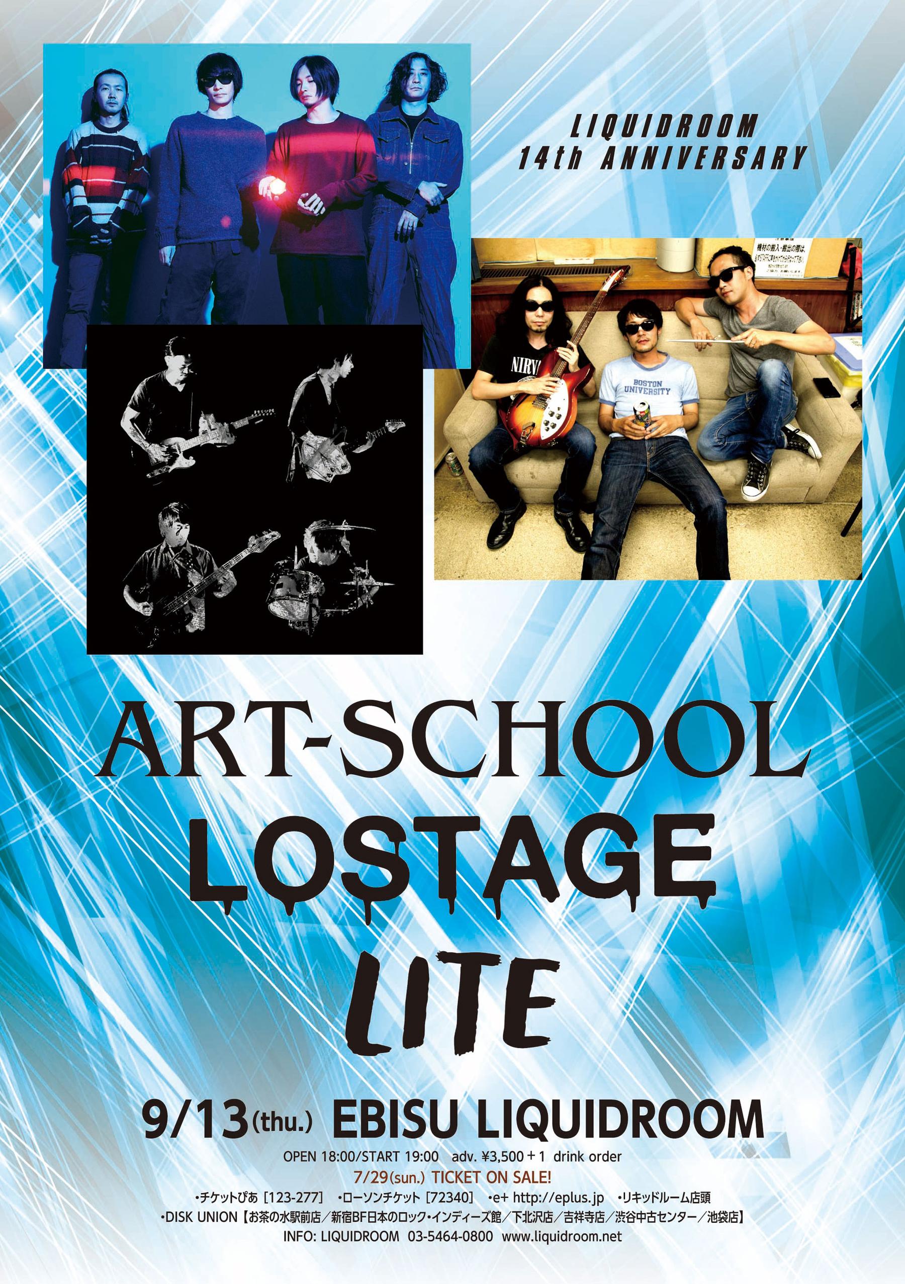 ART-SCHOOL x LOSTAGE x LITE