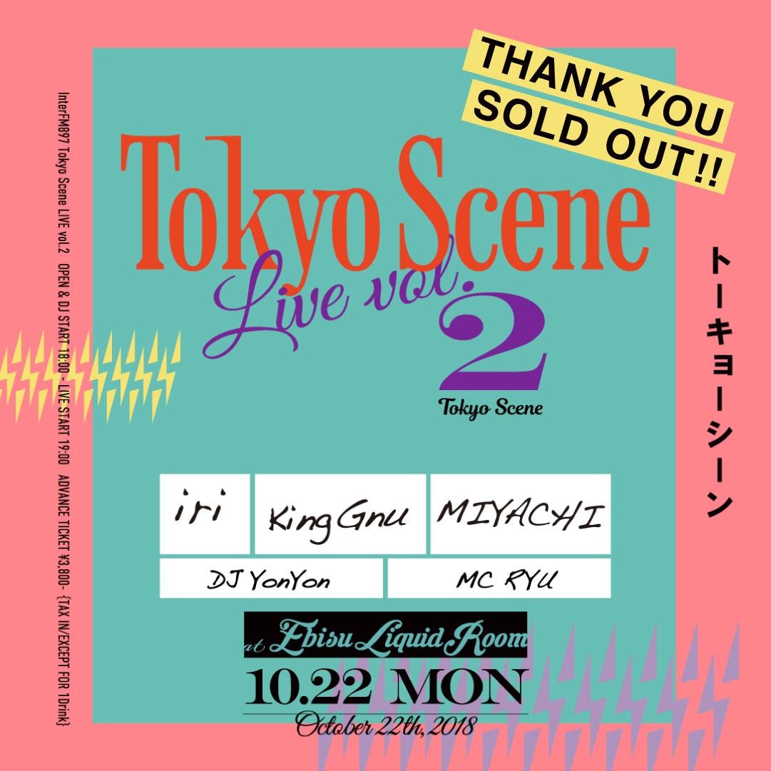 InterFM897 Tokyo Scene LIVE vol.2
