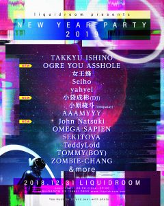 liquidroom presents NEW YEAR PARTY 2019