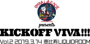 KICK OFF VIVA!!!【恵比寿LIQUIDROOM編】