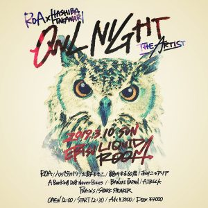 ROA × HASHIBA TAKANARI presents</br>OWL NIGHT  -THE ARTIST-
