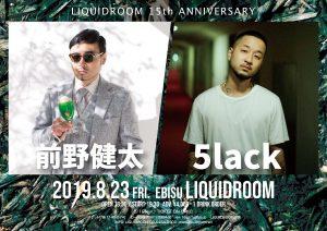 前野健太 / 5lack