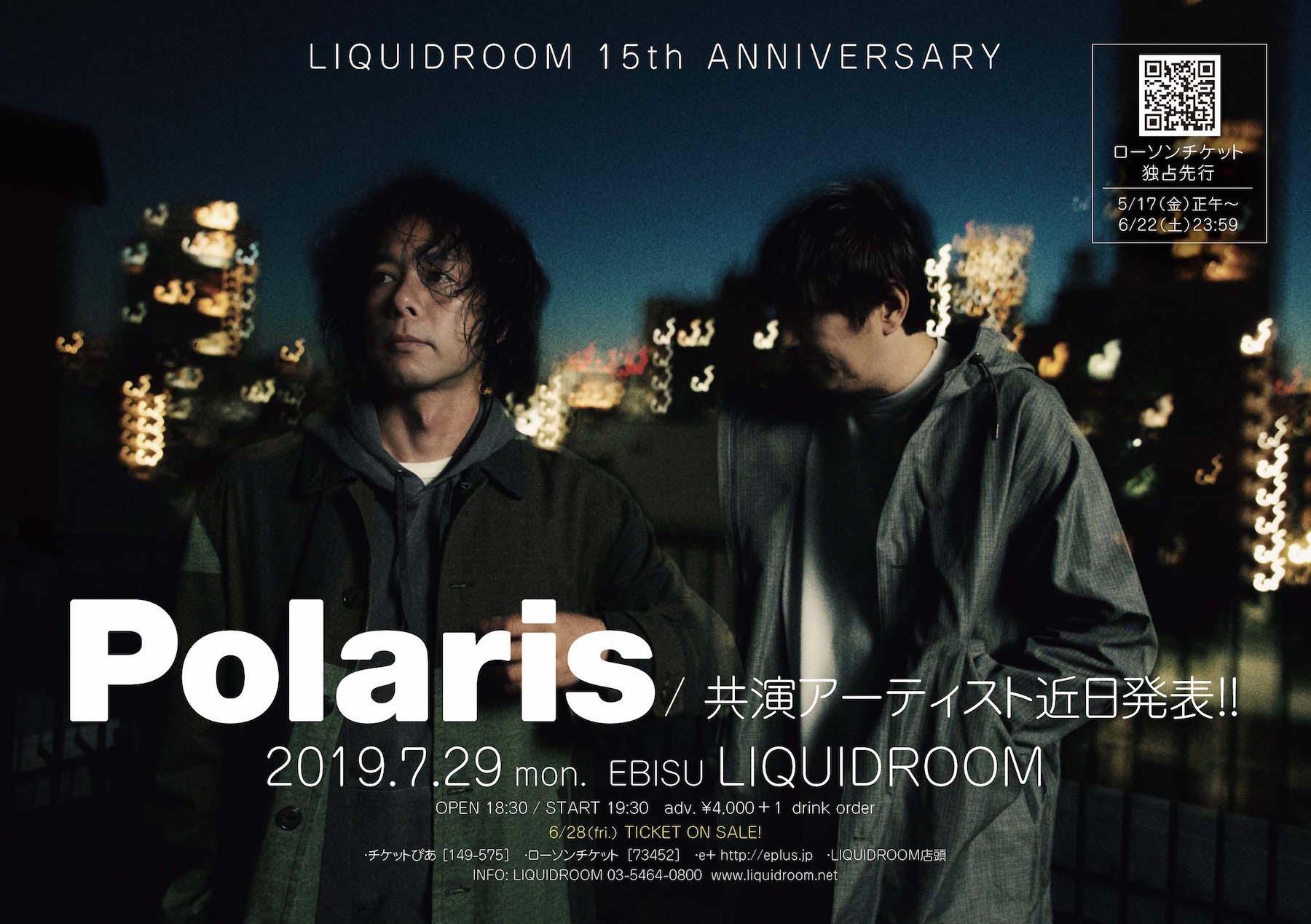 Polaris / 対バンあり