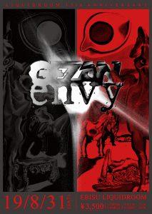 envy / GEZAN