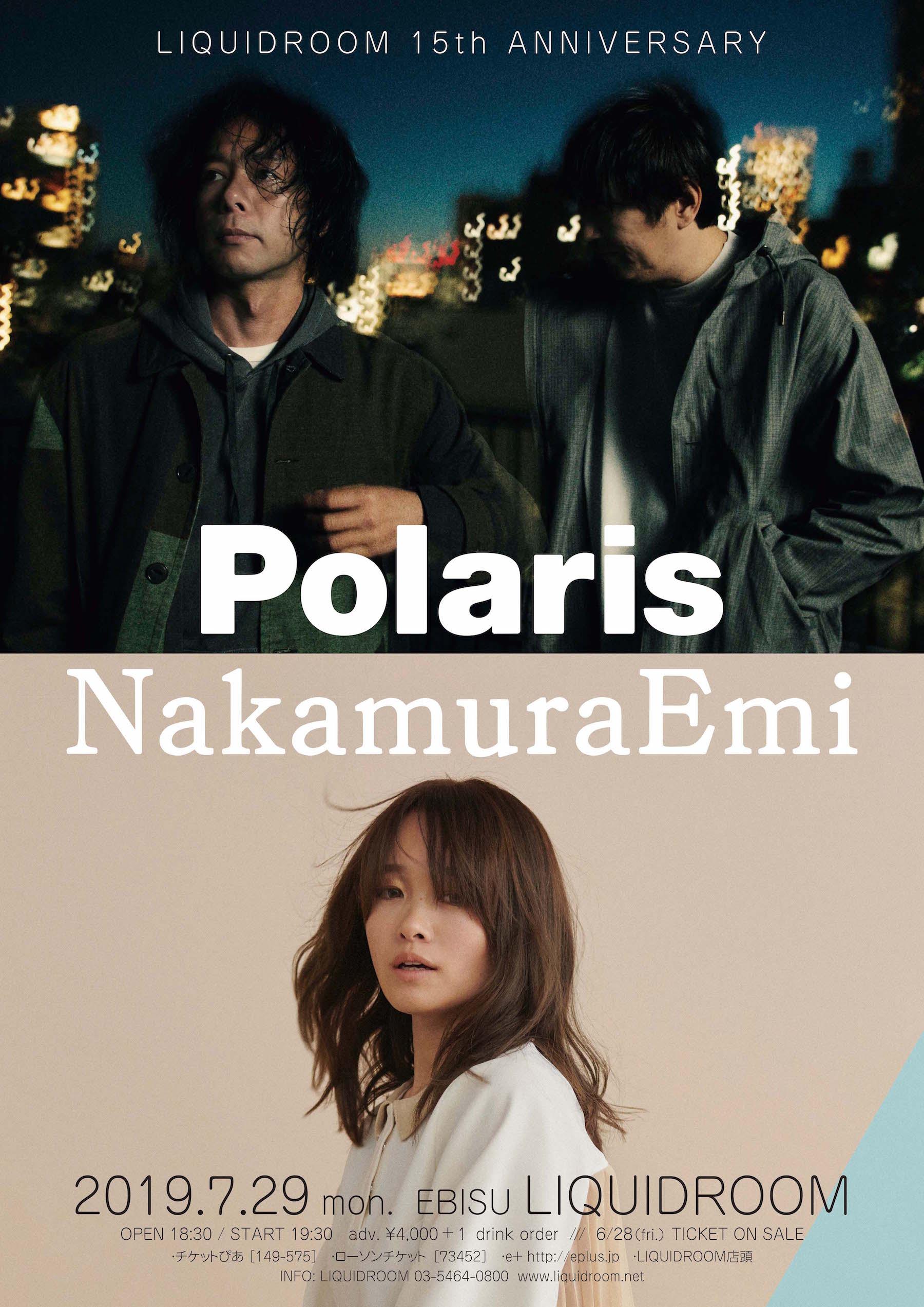 Polaris / NakamuraEmi