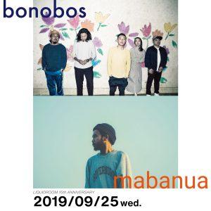 bonobos x mabanua