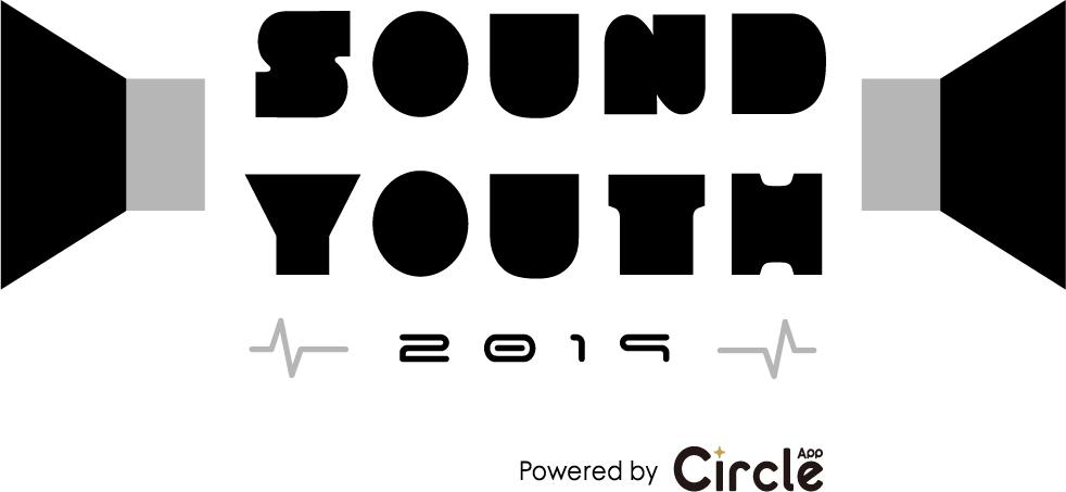 SOUND YOUTH 2019