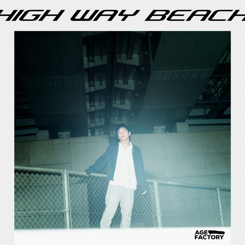HIGH WAY BEACH
