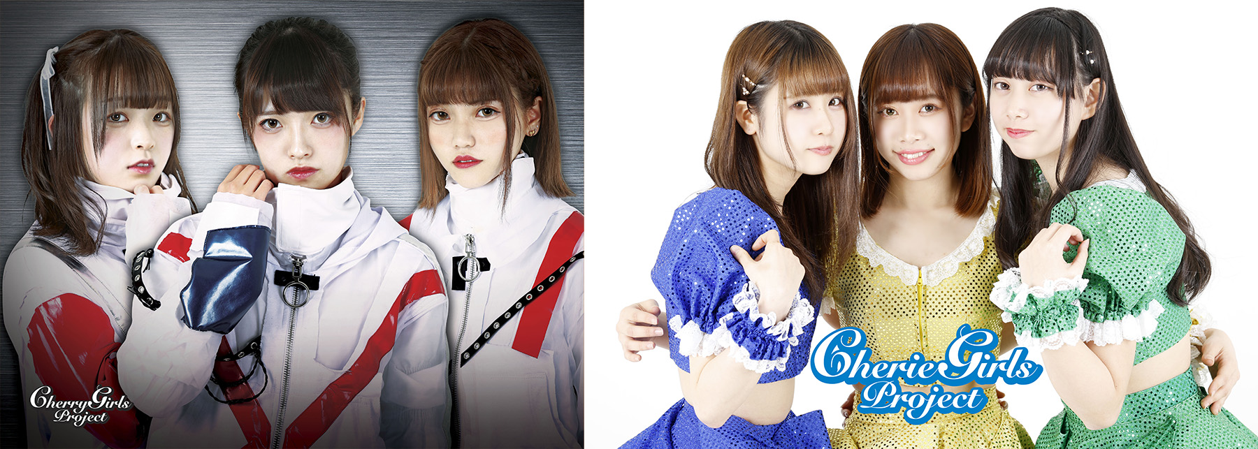 "Girls Project公演""prelude""</br>CHERRY GIRLS PROJECT vs CHERIE GIRLS PROJECT 2マンライブ対決!〈公演中止/振替公演あり〉"