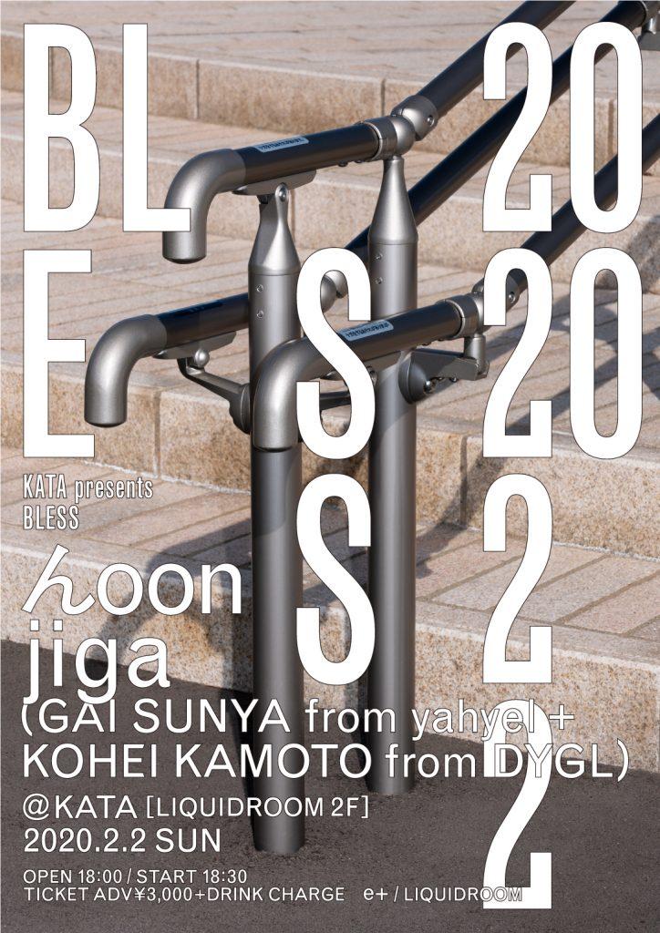 <br>KATA presents BLESS<br/>んoon x jiga (GAI SUNYA from yahyel + KOHEI KAMOTO from DYGL)