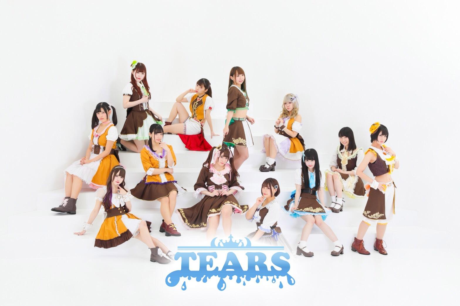 TEARS-ティアーズ- 振替公演〈公演中止/振替公演あり〉