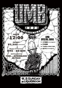 ULTIMATE MC BATTLE(UMB)2020 THE CHOICE IS YOURS VOL.4〈生配信あり〉