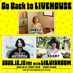 Go Back to LIVEHOUSE