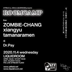 ATFIELD inc. 20th & LIQUIDROOM presents ROOMCAMP〈生配信あり〉