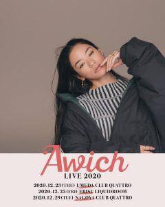 Awich〈配信あり〉