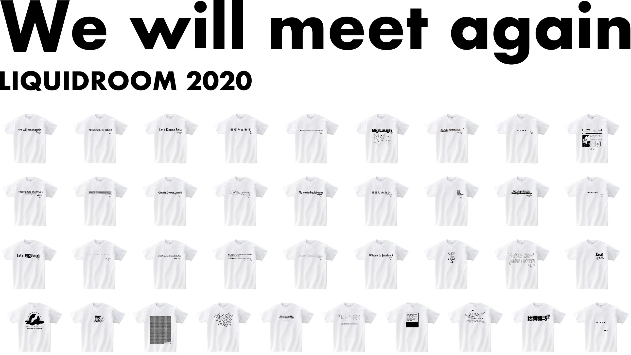 We will meet again LIQUIDROOM 2020