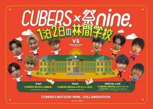 CUBERS×祭nine.