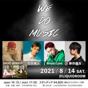 WE DO MUSIC