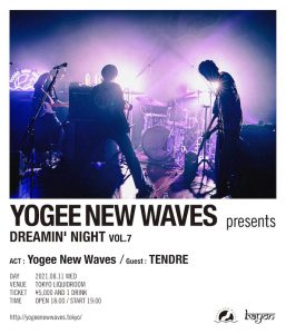 Yogee New Waves / TENDRE