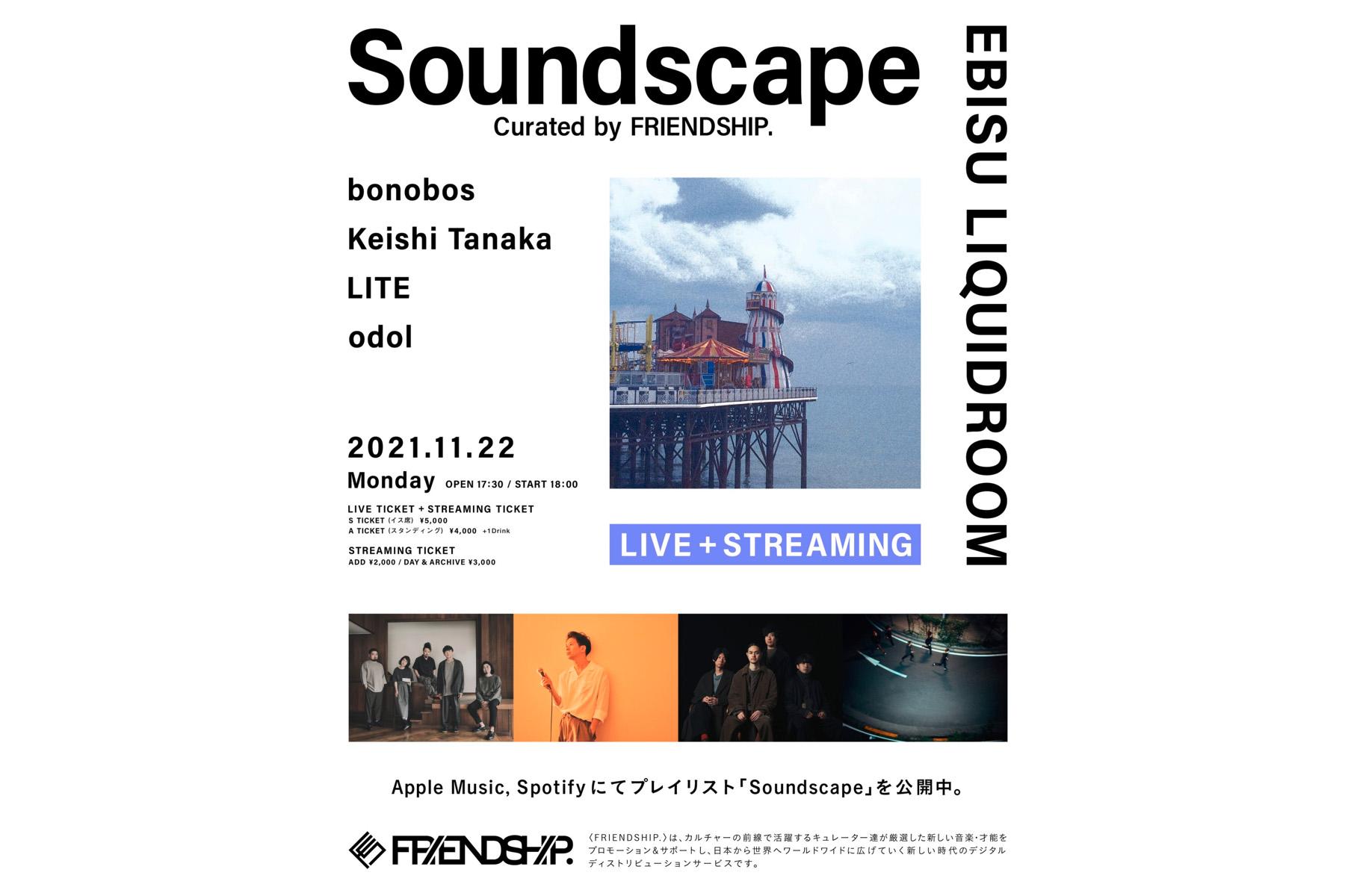 11.22 Mon. bonobos/Keishi Tanaka/LITE/odol