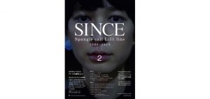 Spangle call Lilli line  笹原清明photo exhibition『ear』