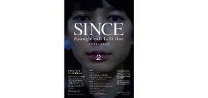 Spangle call Lilli line  笹原清明photo exhibition『ear』