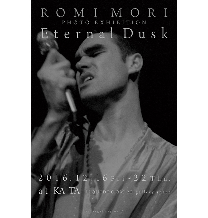 Romi Mori Photo Exhibition「Eternal Dusk」インタビュー