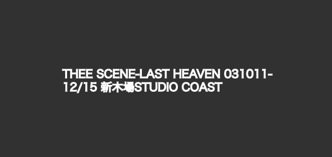 THEE SCENE-LAST HEAVEN 031011- 12/15 新木場STUDIO COAST