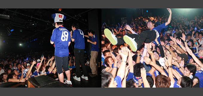 WORLD CUP PUBLIC VIEWING日本(Japan) x デンマーク(Denmark)戦
