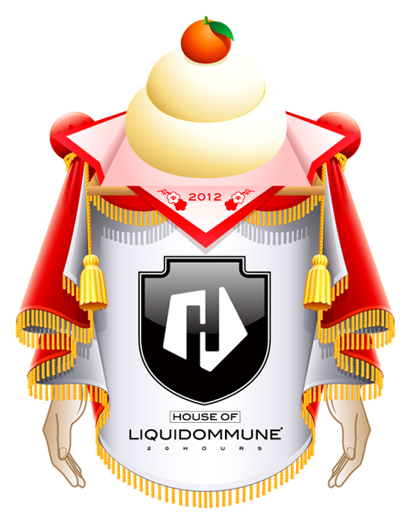 2012.HOUSE.OF.LIQUIDOMMUNE.FRYER
