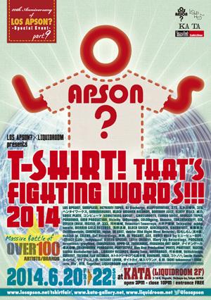tshirtfair2014front-2