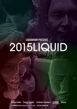 2015liquid