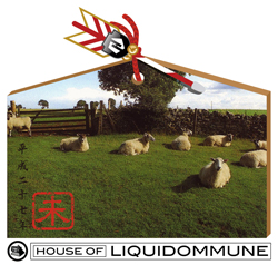 house_of_liquidommune_2015---graphic_by_UKAWA_NAOHIRO