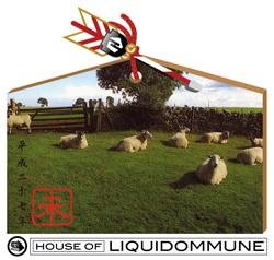 house_of_liquidommune_2015---graphic_by_UKAWA_NAOHIRO
