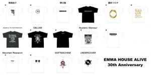 11.21_t-shirt-s