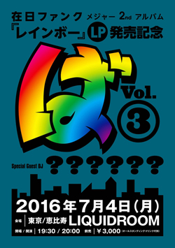 7.4_flyer