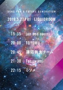 5.27_timetable-2