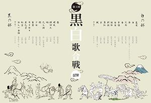 kokuhaku-web-s