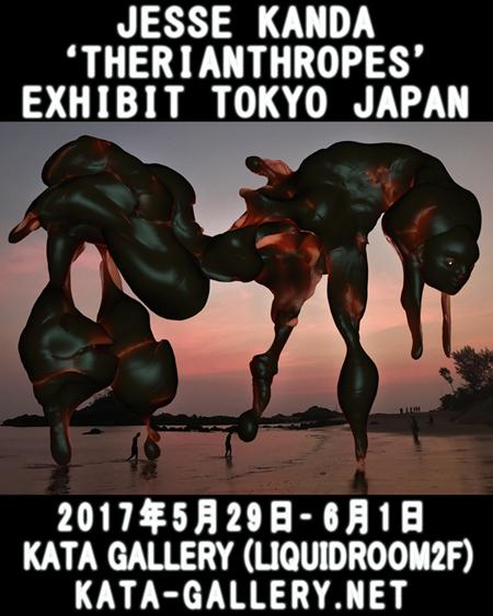 jesse_kanda_exhibition_flyer