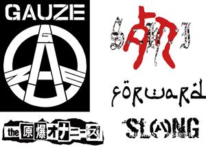 10.1_logos-s