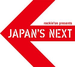 JAPAN'SNEXT_logo_white-s