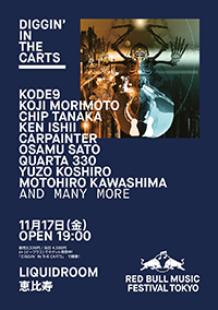 20171030_RBMA_DITC_Tokyo_web-s